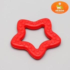 Игрушка резиновая жевательная 'Звезда', 8 см, микс цветов Ош