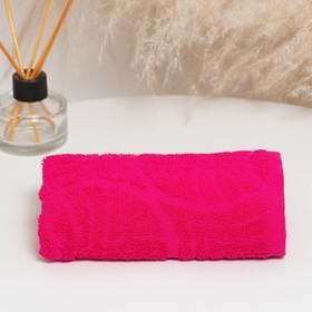 Полотенце махровое банное 'Волна', размер 70х130 см, 300 г/м2, цвет малина Ош