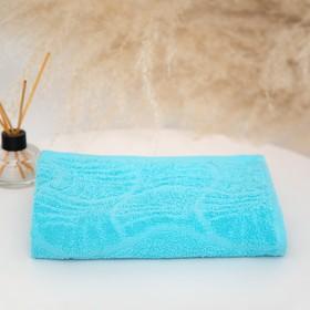 Полотенце махровое «Волна», размер 30х70 см, цвет голубой, 300 г/м²