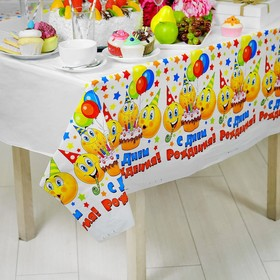 """Скатерть """"С Днем рождения"""" смайлы и тортик"""