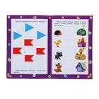 Подготовка к письму: сборник развивающих заданий для детей 2 лет и старше - Фото 2