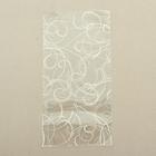 """Пакет подарочный """"Серпантин"""" 15 х 30 см, однотонный рисунок"""