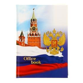 Колледж-тетрадь 160 листов клетка 'Символ России', твердая обложка Ош