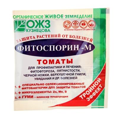 Биопрепарат от бактериальных и грибных болезней томатов Фитоспорин-М 10 гр - Фото 1