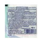 Биопрепарат от бактериальных и грибных болезней капусты Фитоспорин-М 10 гр - Фото 2