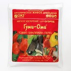 Удобрение Гуми-Оми для томатов, баклажанов, перцев 0,7кг
