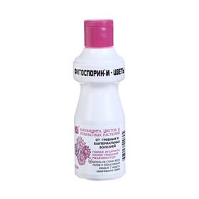 Биопрепарат от бактериальных и грибных болезней для цветов Фитоспорин-М, 110 гр