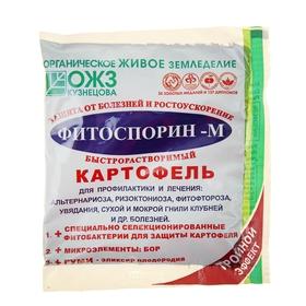 """Микроудобрение для картофеля """"Фитоспорин-М"""", быстрорастворимое, паста 100 г"""