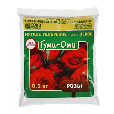 Удобрение Гуми-Оми для розы 0,5 кг - Фото 1