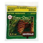 Удобрение Гуми-Оми для хвойных  0,5 кг