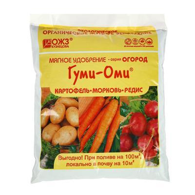 Удобрение Гуми-Оми для картофеля, моркови, редиса, свеклы, репы, редьки 0,7кг - Фото 1