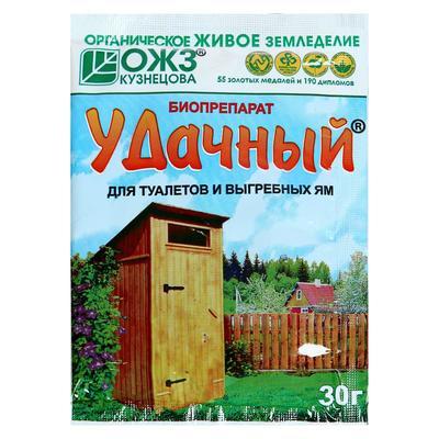 Биопрепарат для туалетов и выгреб ям Удачный 30 гр - Фото 1