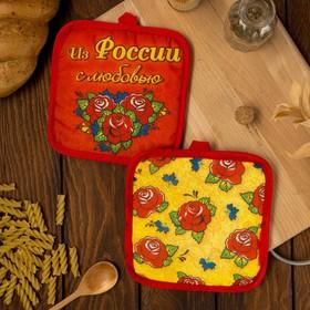 Кухонный набор 2 пр. 'Collorista' Из России с любовью, прихватка Ош