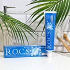 Зубная паста R.O.C.S. Отбеливающая, 74гр
