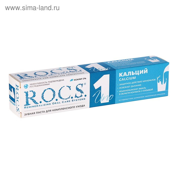 Зубная паста R.O.C.S. UNO Calcium, 74 гр