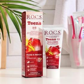Зубная паста R.O.C.S. Teens. для школьников Кола и Лимон, 74гр