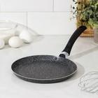 Сковорода блинная 22 см «Onyx»
