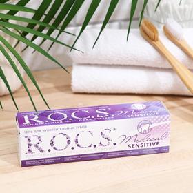 Зубная паста R.O.C.S. Медикал Сенситив  гель для чувствительных зубов, 45 гр