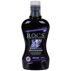 Ополаскиватель ROCS для полости рта Black Edition, 400 мл