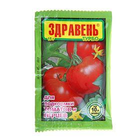 Удобрение Здравень турбо для подкормки томатов и перцев 15г Ош