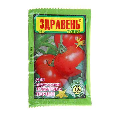 """Удобрение """"Здравень турбо"""" для подкормки томатов и перцев, 15 г - Фото 1"""