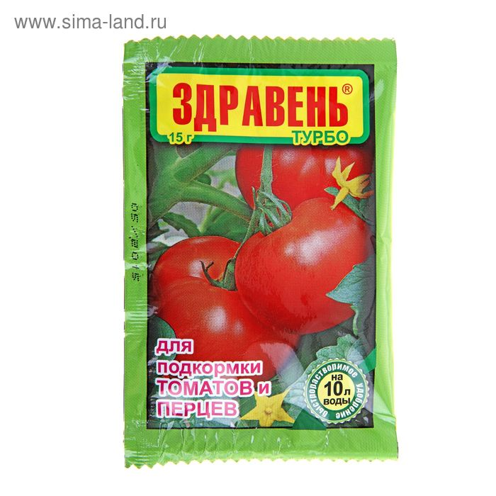 Удобрение Здравень турбо для подкормки томатов и перцев 15г