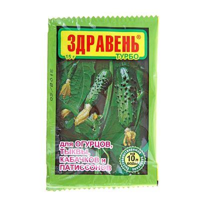 """Удобрение """"Здравень турбо"""" для огурцов, тыквы, кабачков и патиссонов, 15 г - Фото 1"""