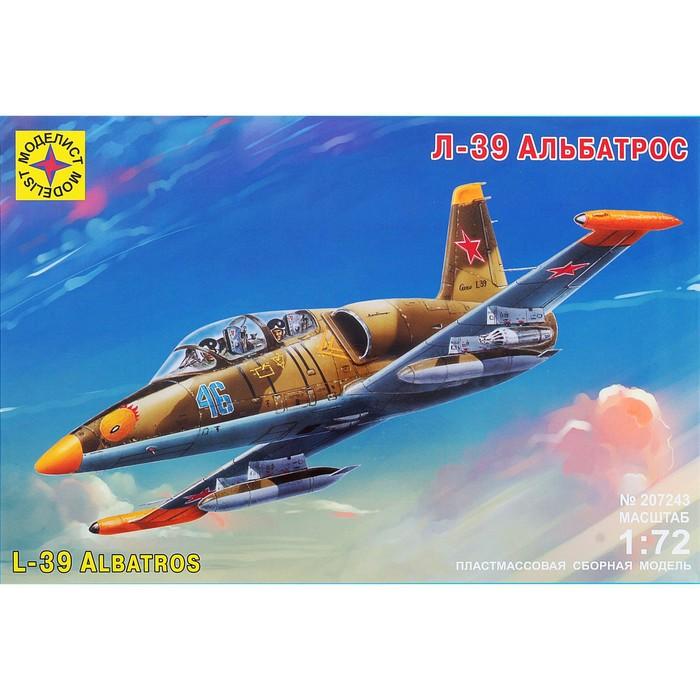 """Сборная модель """"Самолёт Л-39 """"Альбатрос"""""""