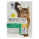 Сухой корм Perfect Fit для стерилизованных кошек, курица, 650 г