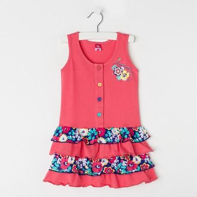 """Сарафан для девочки """"Цветочное настроение"""", рост 98 см (56), цвет темн.персик"""
