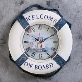 Часы настенные 'Добро пожаловать на борт. Корабль' Ош