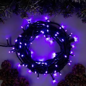 """Гирлянда """"Нить"""" уличная, 10 м, LED-100-220V, 8 режимов, свечение фиолетовое"""