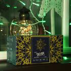 "Гирлянда ""Бахрома"" 3 х 0.6 м , IP44, УМС, прозрачная нить, 160 LED, свечение зелёное, 220 В - Фото 3"
