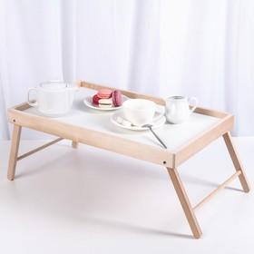 Столик-поднос для завтрака в постель, 52×33×22 см