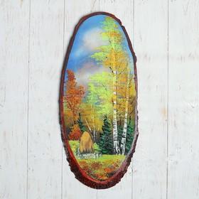 Панно на спиле 'Осень', 60 см, каменная крошка, вертикальное Ош