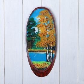 Панно на спиле 'Осень', 35 см, каменная крошка, вертикальное Ош