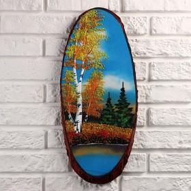 Панно на спиле 'Осень', 50 см,  каменная крошка, вертикальное, микс Ош