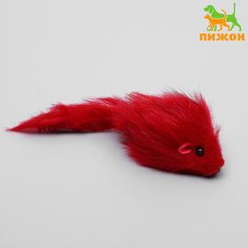 Мышь меховая однотонная 6,5 см, микс цветов Ош