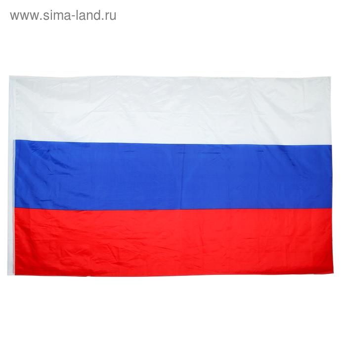 Флаг России, 150х250 см, полиэстер