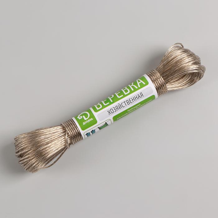 Верёвка бельевая с металлической нитью Доляна, d=2 мм, длина 20 м, цвет МИКС