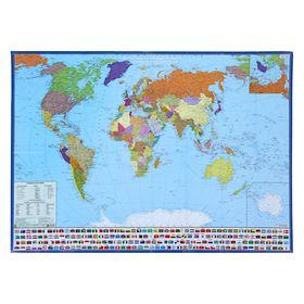 Политическая карта мира, с флагами. Крым в составе РФ. Карта складная