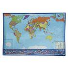 Карта мира политическая, с флагами. Крым в составе РФ. Картон, ламинация
