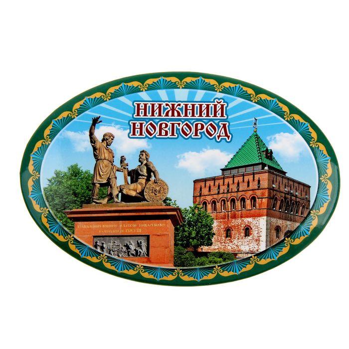 Магнит-открывашка Нижний Новгород