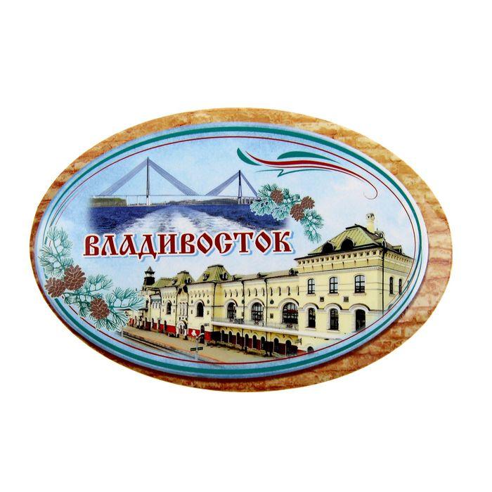 Магнит-открывашка Владивосток