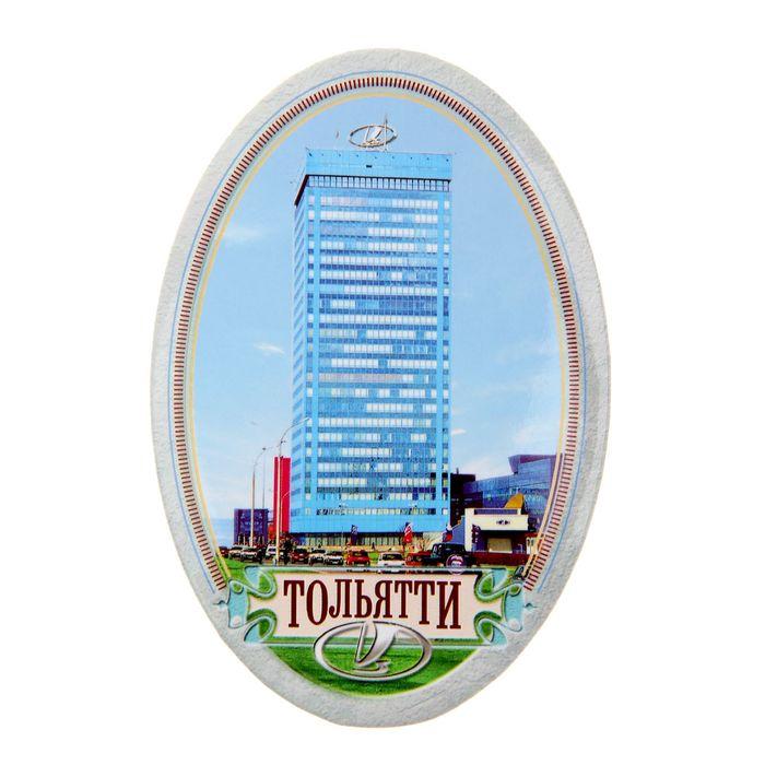 Магнит-открывашка Тольятти