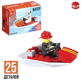 Конструктор «Пожарный катер», 25 деталей Ош