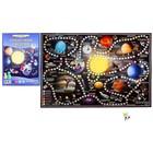 Настольная игра «Солнечная система»