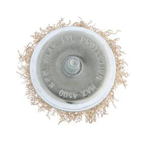 Щетка металлическая для дрели TUNDRA, со шпилькой, 'чашка', 65 мм Ош