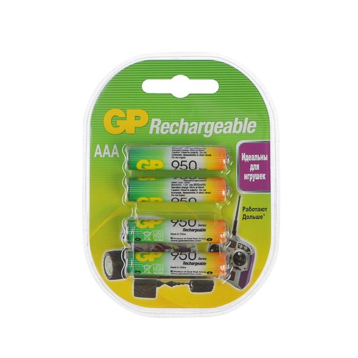 Аккумулятор GP, Ni-Mh, AAA, HR03-4BL, 1.2В, 950 мАч, блистер, 4 шт.