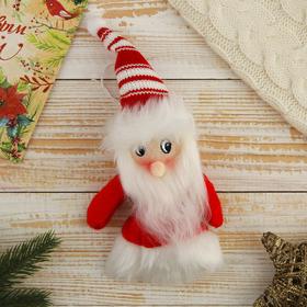 """Мягкая подвеска """"Дед Мороз в полосатом колпаке"""" 15 см красный"""